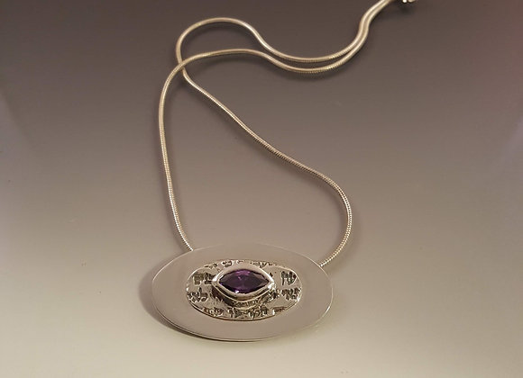 Fine Silver Pendant with Hebrew Lettering