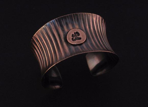 Chinese symbol on copper corrugated cuff