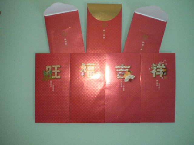 CNY Ang Bao