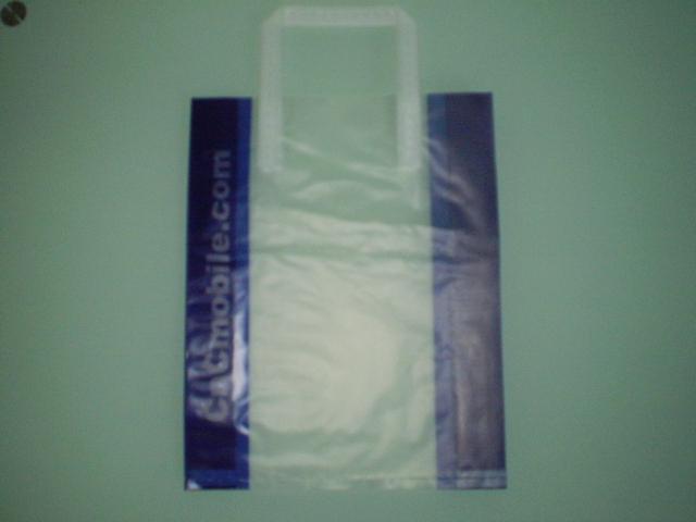 Plian HDPE Printed 1col