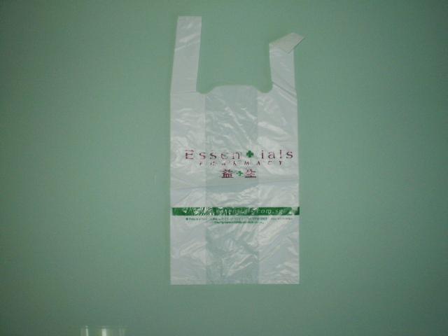 T-Shirt Bag-White HDPE