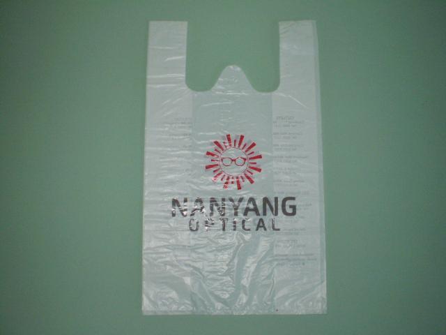 T-shirt bag - White HDPE