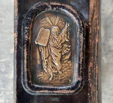 """ספר התנ""""ך ממוזיאון מורשת צאן ברזל"""