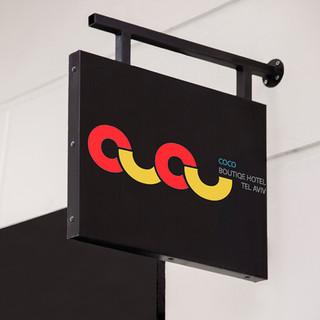 שלט מלון בוטיק קוקו / שקד
