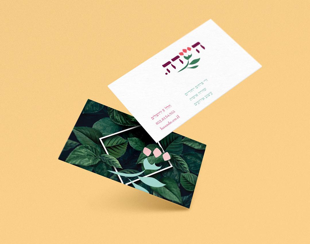 מיתוג השדה שזירת פרחים / שירה