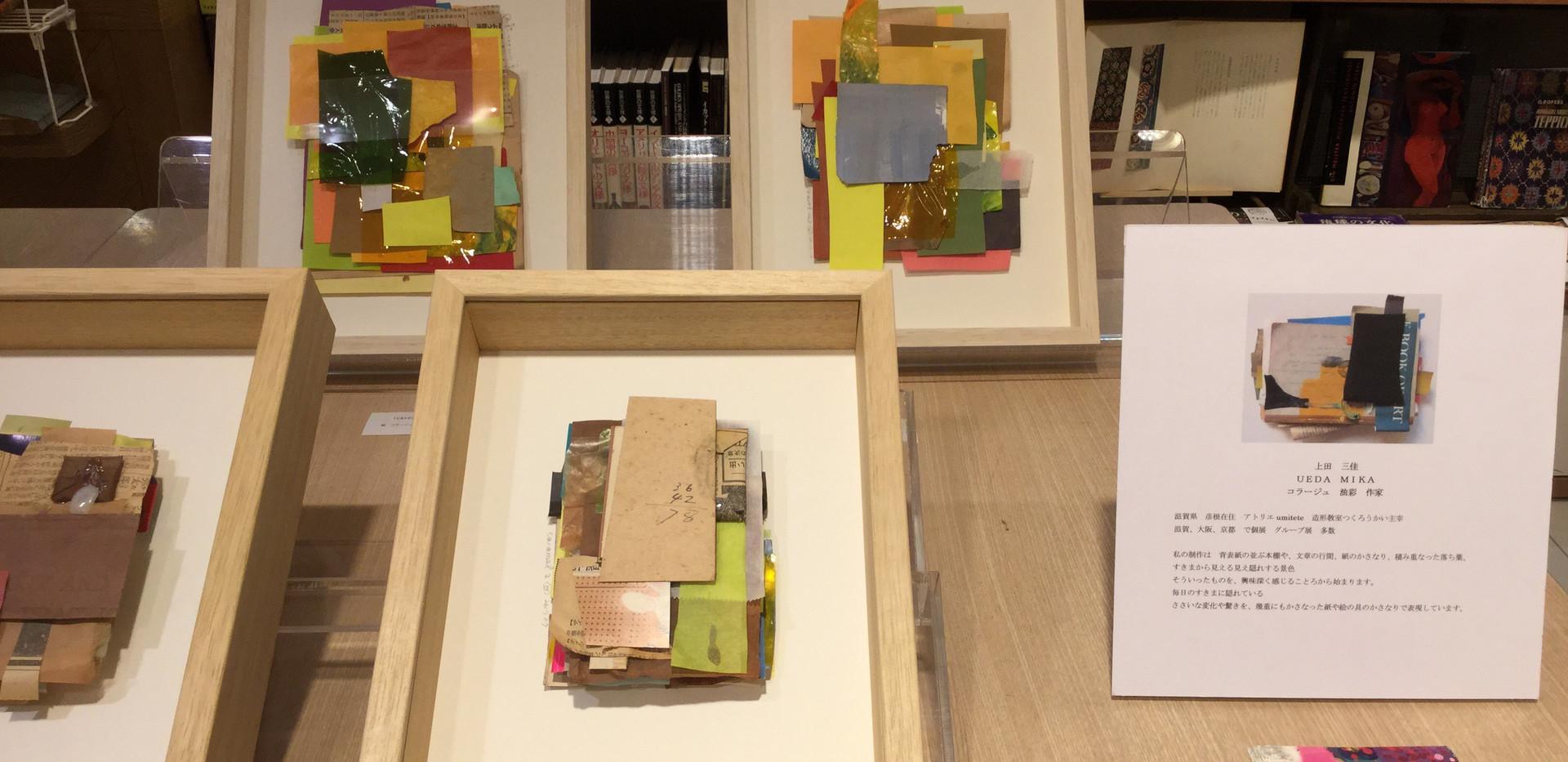 マチマチ書店展示風景3.jpeg