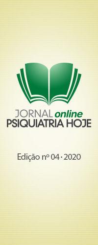 JPHbarraLateral04.jpg