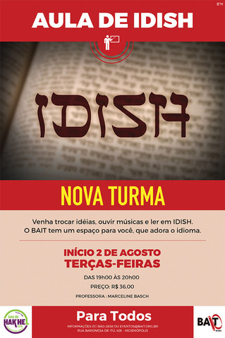 AULA DE IDISH