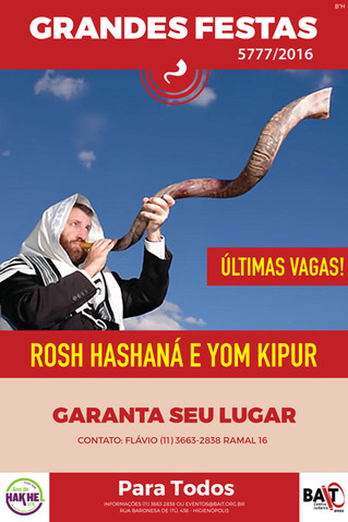ROSH HASHANÁ E YOM KIPUR