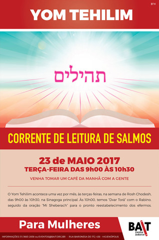 Yom Tehilim - 23 de maio