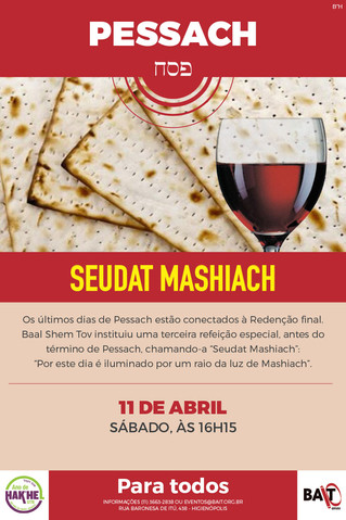 PESSACH - SEUDAT MASHIACH