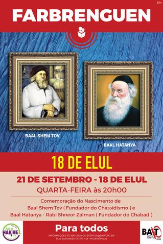 FARBRENGUEN - 18 DE ELUL