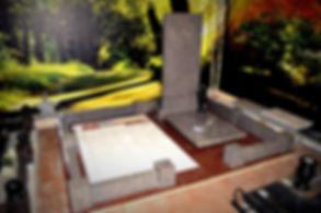 Памятник из гранита Возрождение..jpg