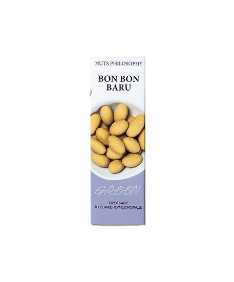"Bon-Bon Baru ""GREEN"" 60g - Pack x 4"