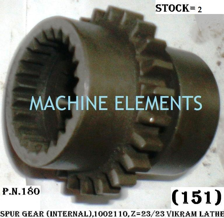100 21 10 SPUR GEAR WITH INTERNAL GEAR Z