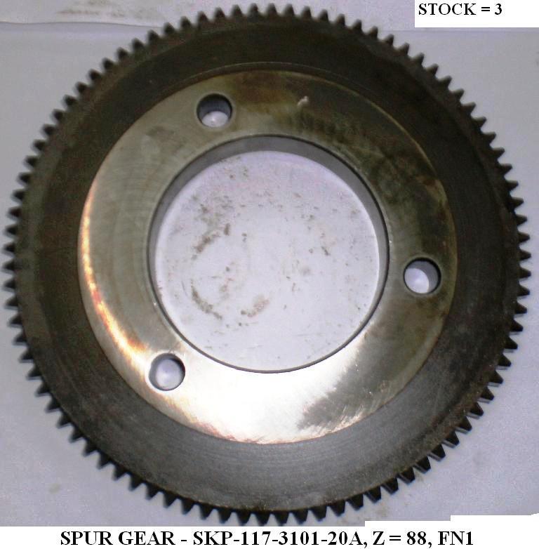 skp-117-3101-20a-Z88 SPUR GEAR