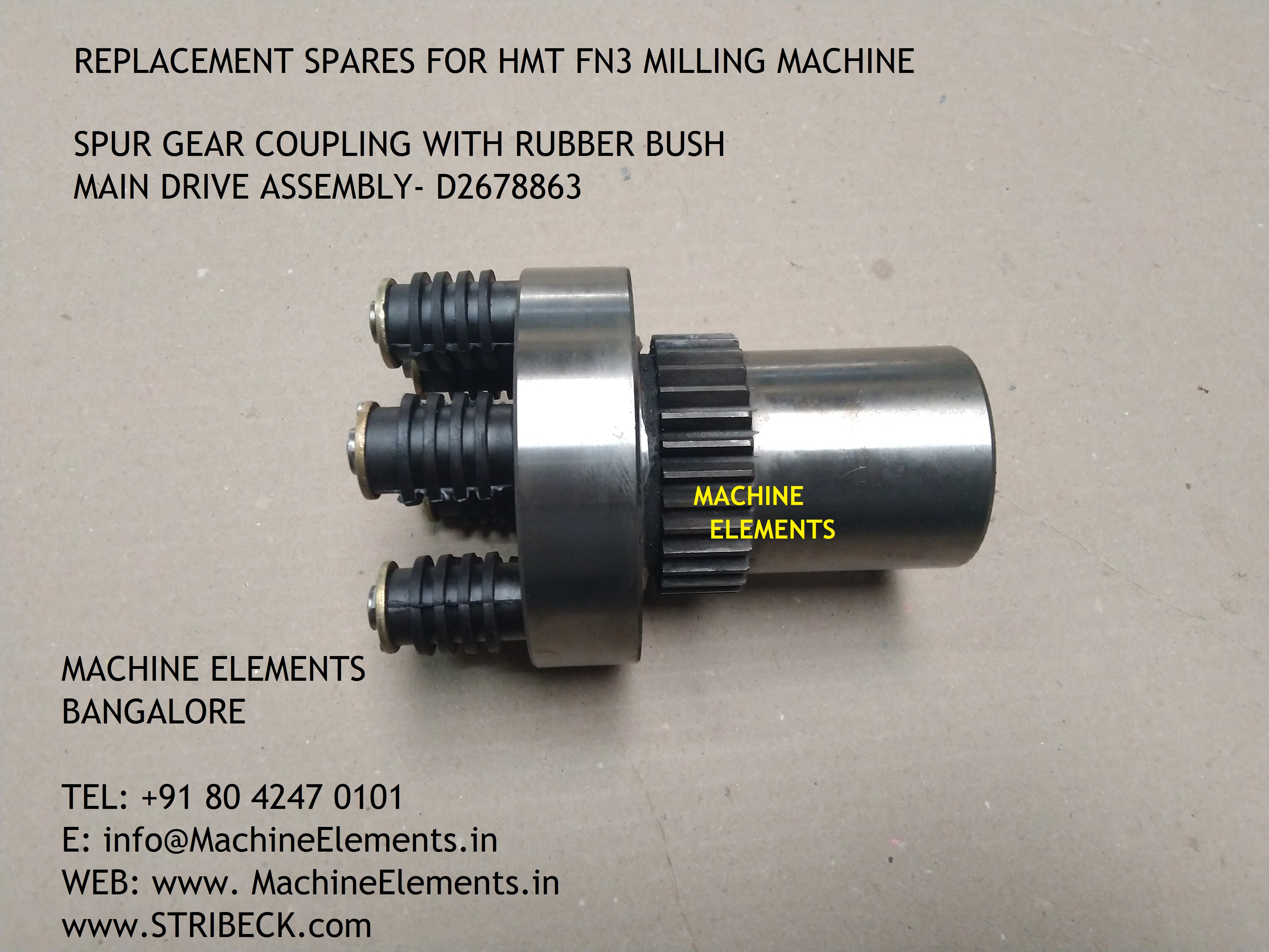 SPUR GEAR COUPLING WITH RUBBER  BUSH-D26