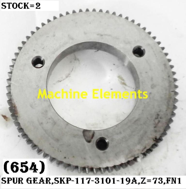 SKP-117-3101-19A-Z73 SPUR GEAR