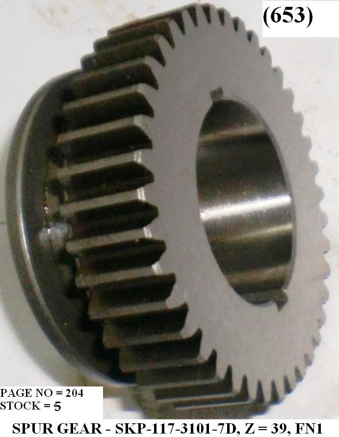 SKP-117-3101-7D- Z39 SPUR GEAR