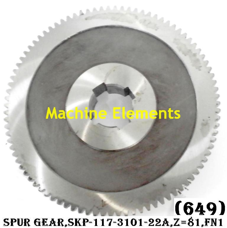SKP-117-3101-22A-Z81 SPUR GEAR