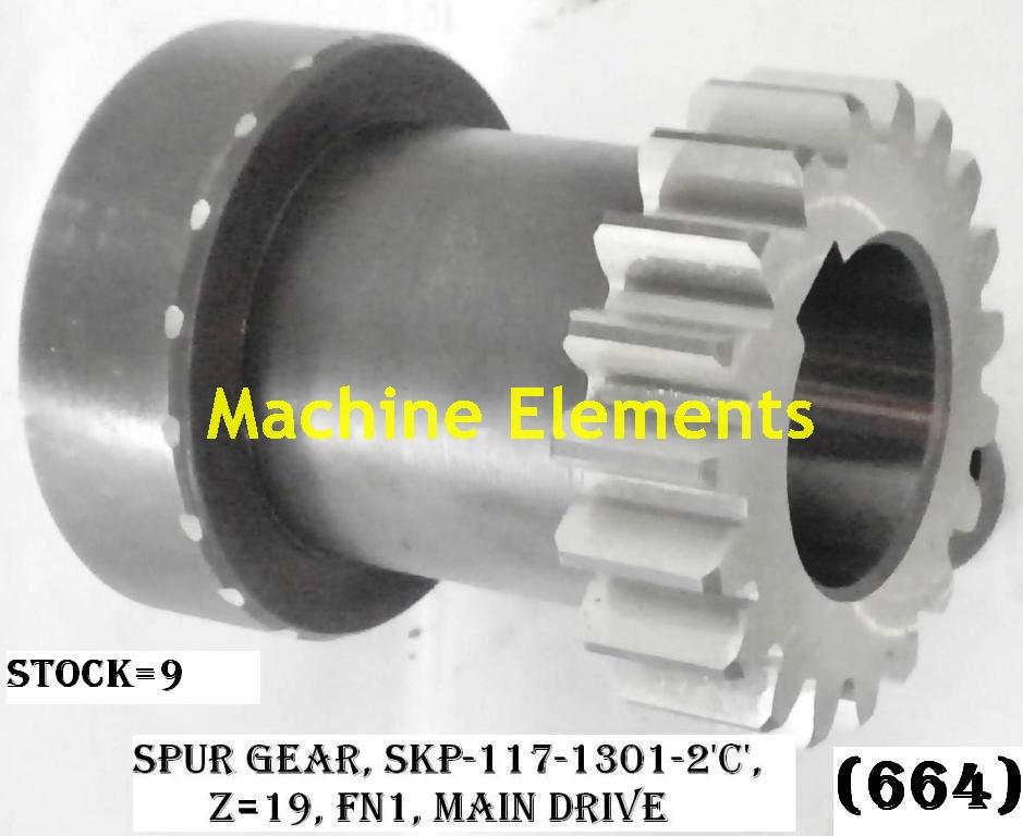 SKP-117-3101-2'C' Z19  SPUR GEAR