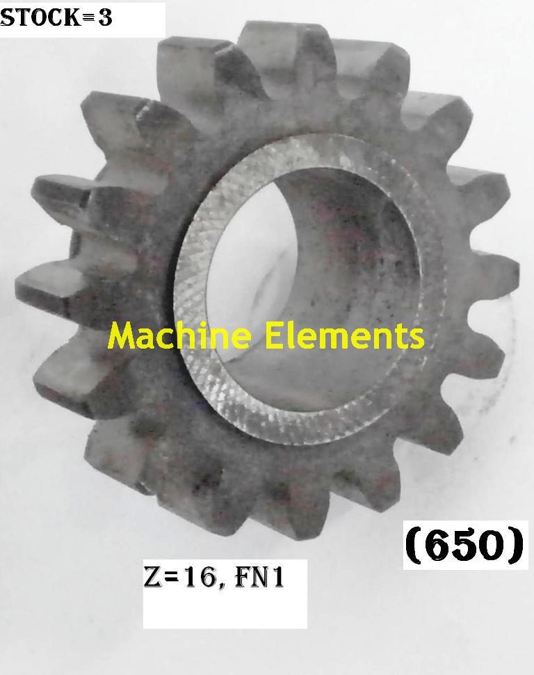 P5030003-Z16 SPUR GEAR