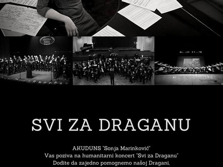 "Humanitarni koncert ""Svi za Draganu"""