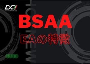 BSAA-1月-5月バックテストデータ更新