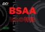 BSAA-EAの特徴.