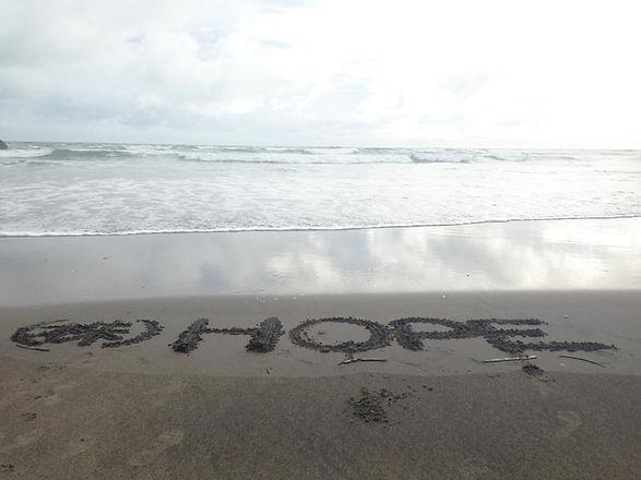 砂に書いた㈱HOPE