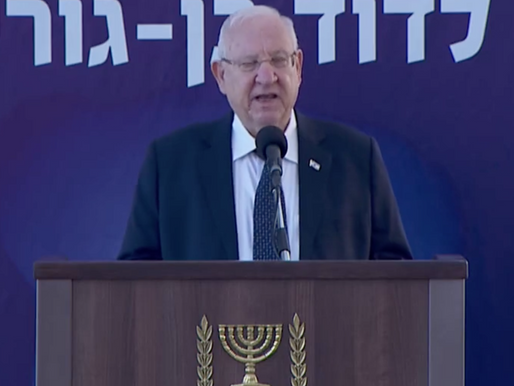 """Israeli President Rivlin """"deeply impressed"""" by vision and courage of UAE"""