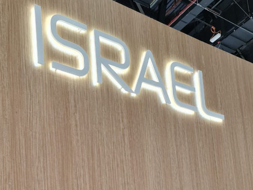 Day two of IDEX: Some Israeli booths hosted by locals, subsidiaries