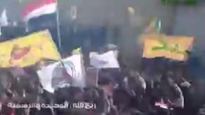 Rab' Allah: A New Shia Militia Group in Iraq Threatens Americans