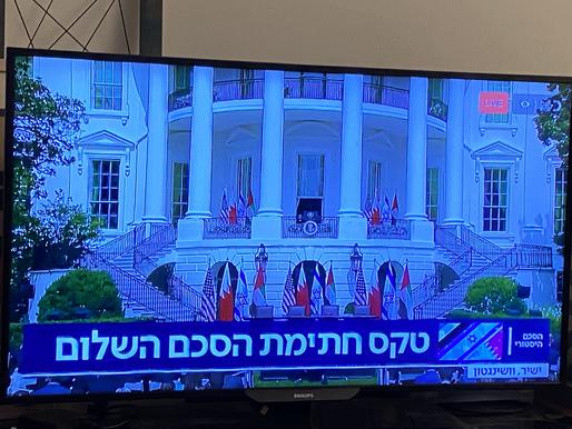 Israel Prime Minister Benjamin Netanayhu's speech, September 15