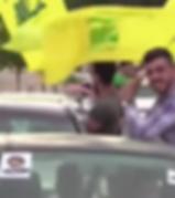 Post for the Kurdistan Socialist Democratic Party