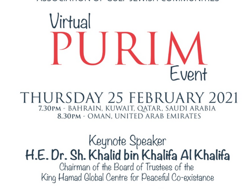 Association of Gulf Jewish Communities prepares for a unique Purim