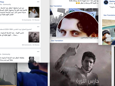 Death of Abdel Basset Al-Sarout shocks Syrian opposition: Reflections and memories on social media