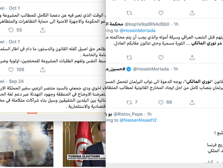 Reactions of Iraqi political leaders to protests