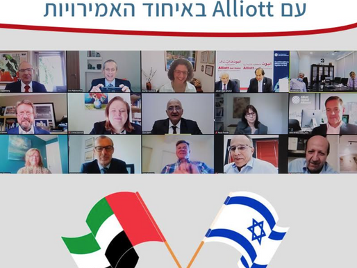 Alliott Global Alliance accountants agreement between UAE and Israel members