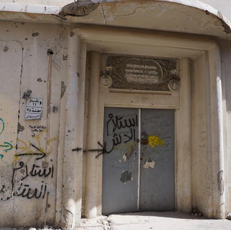 Church door, Mosul