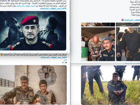 """""""We are all al-Saadi"""": The controversy around Iraq's PM and the removal of CTS commander"""