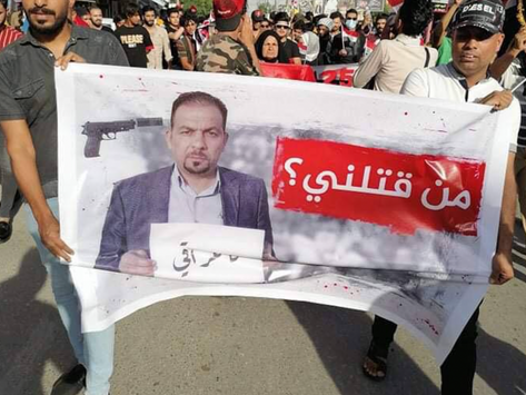 Demonstrators speak of suppression, killing, kidnapping and arrests in Baghdad