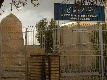 Threats against the tomb of Esther and Mordechai in Iran and the arson that followed