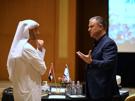 Erel Margalit see hope growing from Israel-Gulf ties