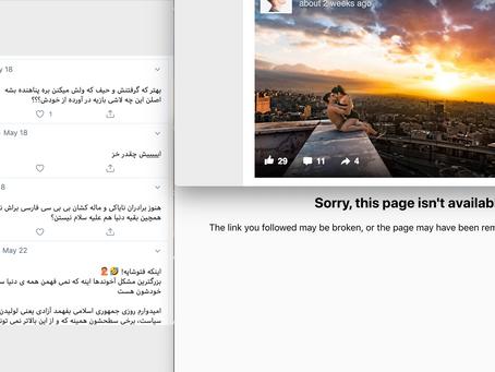 Iran enforces hijab, bans posting photos of kissing on Instagram
