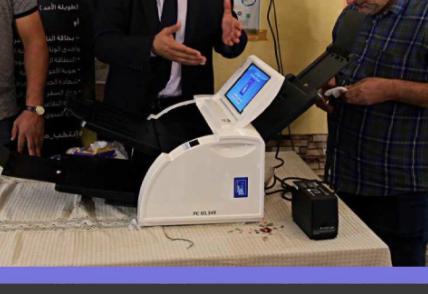 A voting machine in Iraq