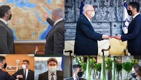 UAE's new ambassador Al Khaja in multi-day high level meetings with Israeli officials