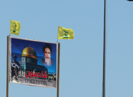 Hizballah's Deep State: the creeping annexation of  Lebanese State Institutions and political life