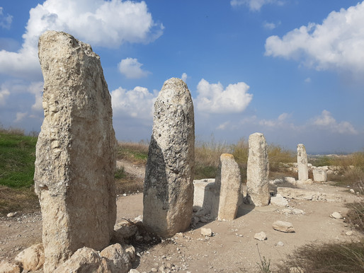 At the Crossroads: Gezer, Latrun & Emmaus