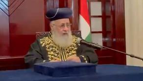 Israel's Sephardi Chief Rabbi Yitzhak Yosef visits UAE Jewish community